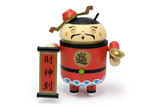toy art android chinês