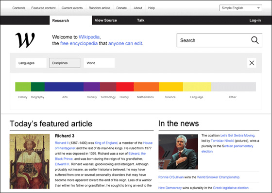 Wikipedia redefined by New!