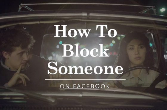facebook-howto1