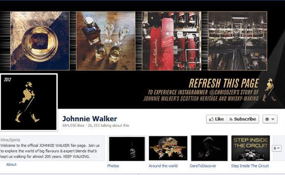 johnnie walker interactive display