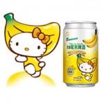 A Hello Kitty virou cerveja?!