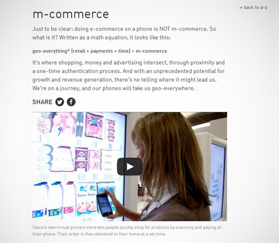 The Mobile index - mcommerce