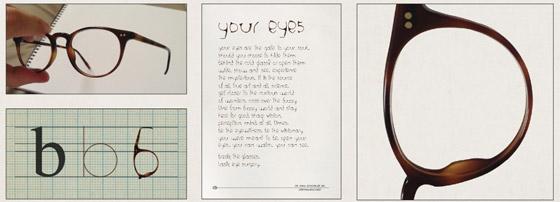 Boken Glasses font