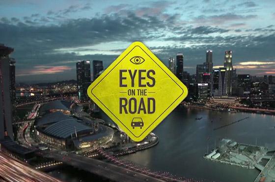 eyes-road1