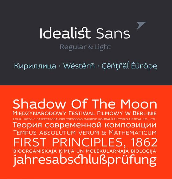 ligatures-idealist