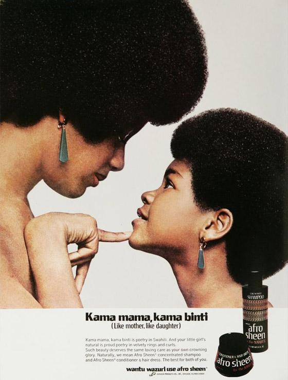 "Shampoo e condicionador ""Afrosheen"", anos 70. Via."