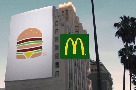 mcdonalds-minimalista-verde