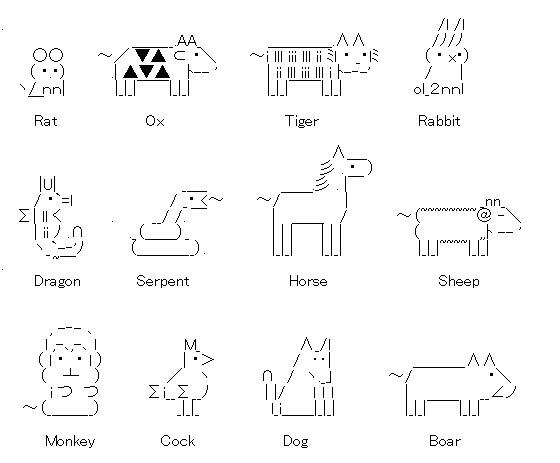 asc2-animals