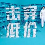 O primeiro comercial do OK GO é chinês (e cheio de truques visuais)