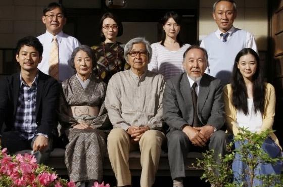 familia-emtoquio