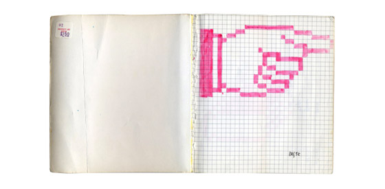 """Ícone de """"colar"""", desenvolvido com marcador rosa (fonte)."""