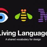 O guia de Design da IBM é uma verdadeira aula