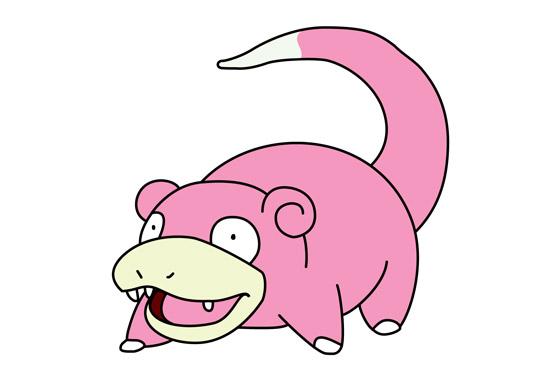slowpoke-real